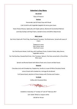 valentine-menu-2017